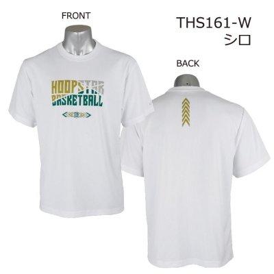 画像3: フープスター Tシャツ(画像をクリックすると他カラーも選べます。)
